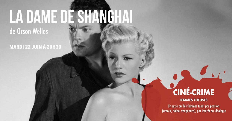 Photo du film La Dame de Shanghai